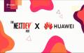 Huawei dan Telkomsel Bertekad Terus kolaborasi Pengembangan Kompetensi SDM Digital Startup Indonesia